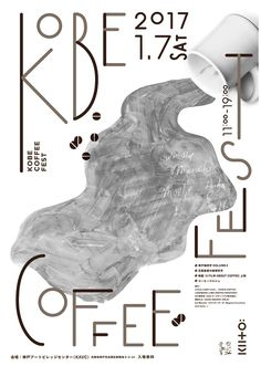 New Coffee Poster Examples, Ideas & Templates - Venngage Gallery - Interesting Coffee Poster Examples & Ideas — Kobe Coffee Product Poster Example - Creative Poster Design, Creative Posters, Graphic Design Posters, Modern Graphic Design, Graphic Design Illustration, Modern Posters, Poster Designs, Geometric Graphic, Cover Design
