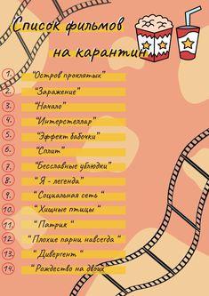 Series Movies, Film Movie, Boring Day, Cinema Film, Film Books, Teacher Blogs, Movie List, Life Planner, Movies To Watch