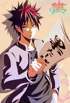 Read Shokugeki no Soma The True Strength of the Alquimista online. Shokugeki no Soma The True Strength of the Alquimista English. You could read the latest and hottest Shokugeki no Soma The True Strength of the Alquimista in MangaHere. Shokugeki No Soma Anime, Anime Manga, Anime Art, Anime Boys, Yukihira Soma, Fanart, Popular Manga, Ecchi, Letters