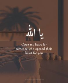 Beautiful Islamic Quotes For Couples
