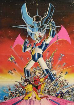 cartoons japan Mazinger Z by Go Nagai Days Anime, Robot Cartoon, Japanese Superheroes, Old School Cartoons, Card Captor, Mecha Anime, Super Robot, Animation, Cultura Pop