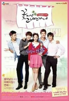 Flower Boy Ramen Shop is a 2011 South Korean romantic comedy television series, starringJung Il-woo,Lee Chung-ah,Lee Ki-woo,Park Min-wooandCho Yoon-woo.  Handsome actors  9⃣