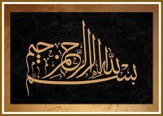 B İ S M İ L L A H İ R R A H M Â N İ R R A H Î M  hattat: ebu vessâm el mahmûd, celî sülüs Diy Crafts How To Make, Arabic Calligraphy Art, Writing Art, Islam Religion, Ribbon Art, Scroll Saw Patterns, Letter Art, Art And Architecture, Love Art