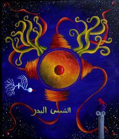 El Sol del Mar - oil on canvas  http://danigarridon.wordpress.com/