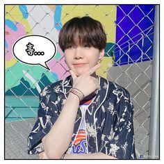 Suga Suga, Bts Suga, Jungkook Fanart, Daegu, Emoticon, K Pop, Edm, Bts Singles, Rapper