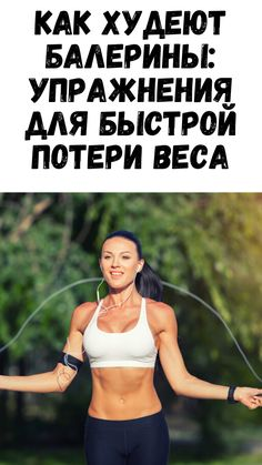 20 Min Ab Workout, Fitness Workout For Women, Fit Women, Health Fitness, Abs, Healthy Eating, Medical, Exercise, Yoga