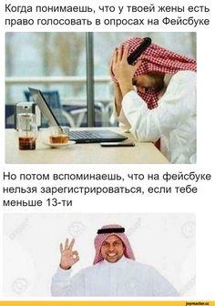 ислам,фотокомиксы,comixme ru net, кадры из фильмов, фото комиксы, komixme,Смешные комиксы,веб-комиксы с юмором и их переводы,песочница