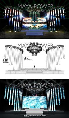 花瓣 Stand Design, Display Design, Booth Design, Concert Stage Design, Concert Lights, Stage Lighting Design, Backdrop Design, Event Branding, Scenic Design