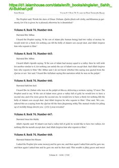 Quran Chapter 10-105 (Pt-11, Stg-3) (L-1335) – درس قرآن Declining from belief in others Surah Younus (Jonah) (peace be upon him) BisMillaahir-Rahmaanir-Rahiim In the name ofAllah, the Benefi…