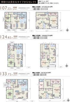 住友不動産のシティハウススタイル House 2, Tiny House, Floor Plants, Japanese House, House Floor Plans, Layout, Flooring, How To Plan, Architecture