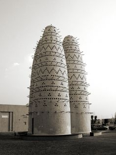 Mit Gahmr, Egypt - A pigeon house or Dovecote #organicarchitecture