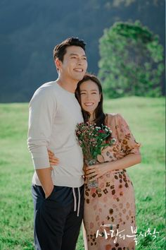 """tvN released a lot of lovely photo of the couple Hyun Bin and Son Ye Jin after happy ending in the drama """"Crash Landing On You"""" Korean Actresses, Asian Actors, Korean Actors, Actors & Actresses, Hyun Bin, Drama Korea, Jin, Korean Photoshoot, Scene Couples"""