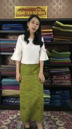 Silk Dress, Lace Skirt, Barong, Thai Dress, Kebaya, Capsule Wardrobe, White Dress, Crop Tops, Womens Fashion