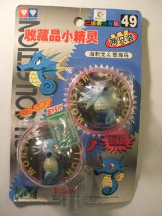 "Pokemon Monster Collection 2"" Figure Series -49 - Horsea and Seadra Tomy,http://www.amazon.com/dp/B005NEIMVM/ref=cm_sw_r_pi_dp_BM5mtb153SR8TAVC"
