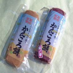 長崎伝統の干し芋の餅 かんころ餅