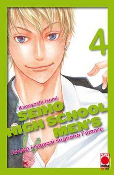 Shoujo, High School, Fictional Characters, Grammar School, High Schools, Fantasy Characters, Secondary School, Middle School
