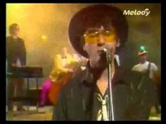 ▶ Alain Bashung - Vertige De L'amour (with lyrics) - YouTube