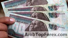 ادخار بفائدة فورية.. الودائع السنوية المدفوعة مقدمًا في 5 بنوك United Arab Emirates, Egypt, Money, Personalized Items, Silver