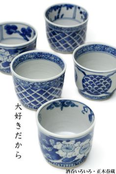 Sake cups -- also can double as juice glasses.