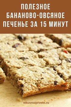 Healthy Desserts, Dessert Recipes, Vegetarian Recipes, Cooking Recipes, Good Food, Yummy Food, Tasty Dishes, Food Porn, Food And Drink