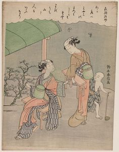 LICENSE THIS IMAGE Poem by Kisen Hôshi, from an untitled series of One Hundred Poems by One Hundred Poets (Hyakunin isshu)  Japanese about 1767–68 (Meiwa 4–5) Artist Suzuki Harunobu (Japanese, 1725–1770)