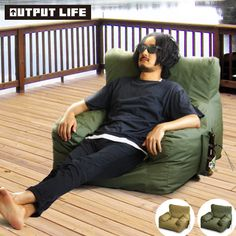 Garden Sofa, Garden Furniture, Camping Style, Glamping, Floor Chair, Upholstery, Interior, Room, Oikawa