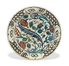 Islamic & Indian Treasures on sale at Christie's In April - Alain.R.Truong