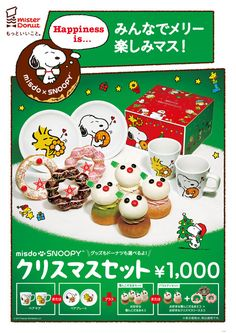 Mister Donut x Snoopy Holiday Collab