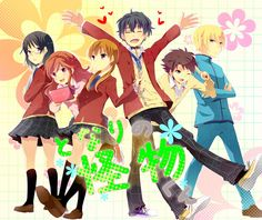 my little monster...cute coming of age anime :)