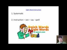 Reading Instruction: Sight Words