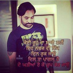 Khush Lyric Quotes, Me Quotes, Qoutes, 4k Phone Wallpapers, Shayari Photo, Punjabi Love Quotes, Punjabi Status, Girl Drawings, Crush Quotes