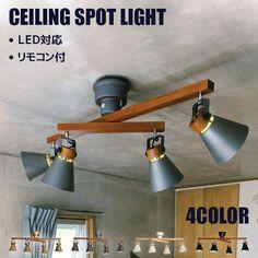 【楽天市場】照らす角度でムードを変える♪ 4灯 シーリングスポットライト 【送料無料】 シーリングライト おしゃれ リモコン付き リビング ダイニング インテリア 照明 激安 安い LED 天井 角度調整 照明器具:SEMI-STYLE Room Interior, Interior Design, My Room, Lighting Design, Track Lighting, Spotlight, Layout, House Design, Ceiling Lights