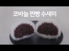 [crochet scrubby] how to crochet watermelon Hand Knitting, Watermelon, Dandelion, Diy And Crafts, Embroidery, Crochet, Flowers, Christmas, Amigurumi