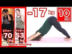 minutes] This Yoga 10 Yoga Postures that I Lost Weight! Fitness Diet, Health Fitness, Health Tips, Health Care, Relieve Gas, Health Vitamins, Keep Fit, Japan, Health Motivation