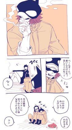 One Piece Fanart, One Piece Manga, One Piece Funny, One Peace, Trafalgar Law, Anime Art, Fan Art, Otaku, In This Moment