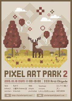 ドット絵好きによるドット絵のイベント「PixelArtPark 2」が「3331 Arts Chiyoda」で開催決定! | 新しいアキバ(秋葉原)を知りたい人の「1UP ワンナップ情報局」