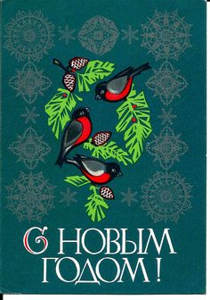 New Year Birds Vintage Russian Postcard by LucyMarket on Etsy, $2.99