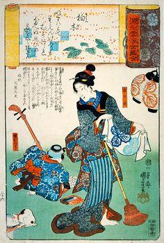 Woodblock cut by Utagawa Kuniyoshi Illustration to chapter 36 from Genji Monotagari: depicts Kashiwagi and the cat of the Third Princess Japanese Bobtail, Bobtail Cat, Japan Painting, Kuniyoshi, Japanese Prints, Japan Art, Japanese Culture, Woodblock Print, Cat Art