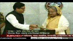 (Morning News) Bangla TV News BD 13 November 2017 Today Bangladesh News Online Bangla Live News