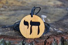 FREE SHIPPING  Hebrew Chai Necklace  Pendant Size: by TrendySnake