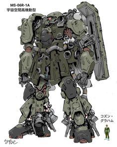It looks like Zaku 2R somehow. It is a rough picture.pic.twitter.com/tqlqOKRQ20 Robot Concept Art, Robot Art, Cyberpunk Rpg, Transformers, Mecha Suit, Robot Cartoon, Robot Illustration, Gundam Wallpapers, Fighting Robots