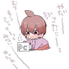 画像 Anime Neko, Kawaii Anime, Manga, Anime Style, Anime Love, Cute Boys, My Idol, Wallpaper, Drawings