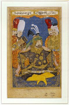Levni. Mustafa II in armour, page of an album containing portraits of Ottoman sultans. Beginning of the 18th century; Turkey Gouache
