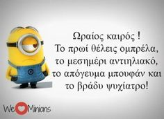 We Love Minions, Minion Jokes, Picture Video, Funny Quotes, Lol, Fictional Characters, Funny Stuff, Videos, Pictures