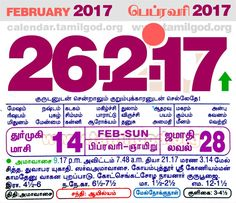Tamil daily calendar for the day 26/02/2017