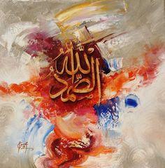 Mohsin Raza My calligraphy painting oil on canvas 🎨 Size. Pure hand made painting Islamic Art Calligraphy, Caligraphy, Canvas Size, Oil On Canvas, Dubai Art, Joker Art, How To Make Paint, Arabic Art, Pakistan Art