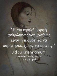 True Jiddu Krishnamurti, Relax, Quotes, Movies, Movie Posters, Angel, Quotations, Film Poster, Films