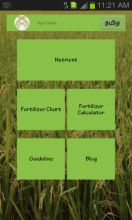 MITRA has become the latest addition to the smart phone Apps market for Agro information that can provide farmers with advice on exact dose fertilizer for their particular needs. Farmers with smart phones can download the MITRA App as open source at free of cost.
