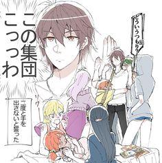 さやか(tnprykmr35)のお気に入り - ツイセーブ Manga, Kawaii Anime, Shit Happens, Idol, Game, Twitter, Manga Anime, Manga Comics, Gaming