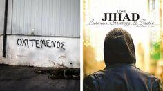 Τζιχαντιστική τρομοκρατία: αυτές είναι οι μεγάλες προκλήσεις για την Ελλάδα (vid)